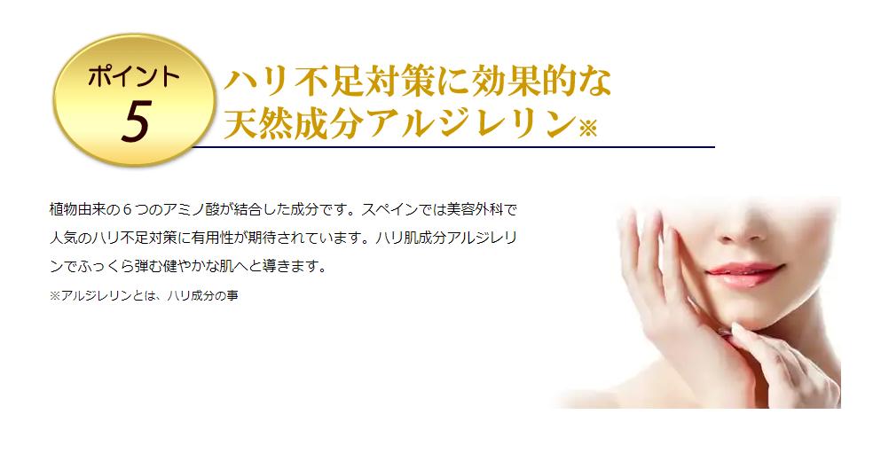 ヒトユライ 30